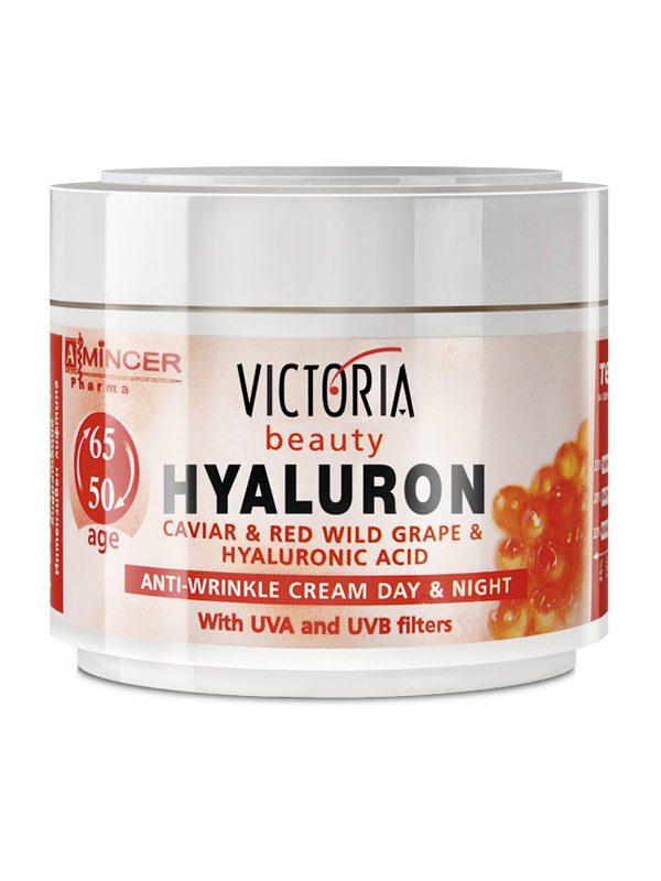 Crema de Fata Antirid Hialuron 50-65 ani 50 ml - protecție de lungă durată