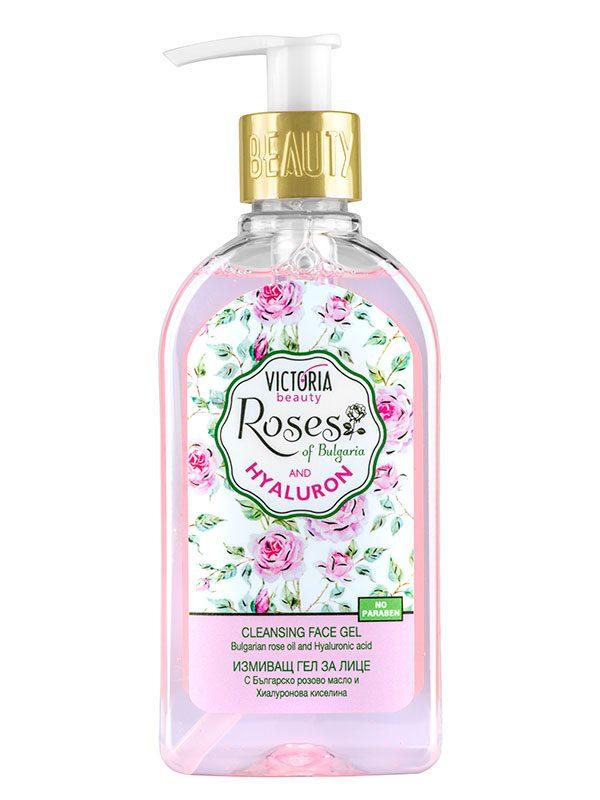 Gel de Curatare cu Trandafiri si Acid Hialuronic 200 ml - hidratarea pielii
